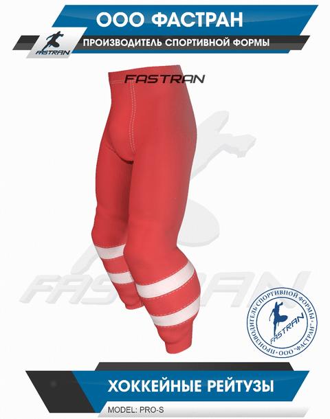 Hockeynye_reytuzy_PS-05-v3