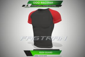 RASHGARD_SH_B-R