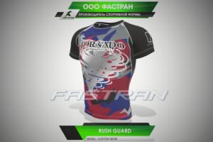 RASHGARD_TORNADO_SH_2