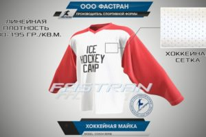 HOCKEINAYA MAIKA TRENIROVOCHNAYA 2-COLOR RED 9 TS3