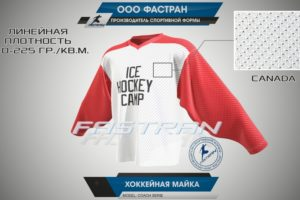HOCKEINAYA MAIKA TRENIROVOCHNAYA 2-COLOR RED CANADA