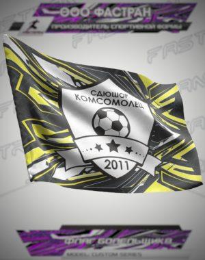 FLAG BOLELSHIKA FC KOMSOMOETS 3