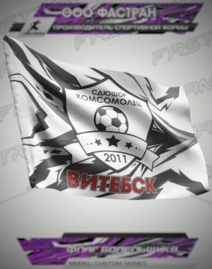 FLAG BOLELSHIKA FC KOMSOMOLETS 2
