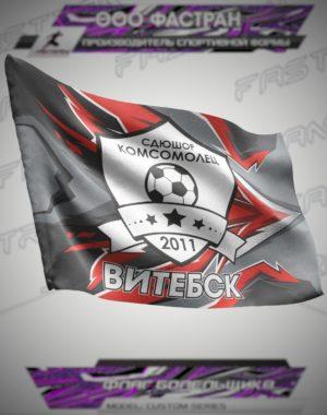 FLAG BOLELSHIKA FC KOMSOMOLRTS 1