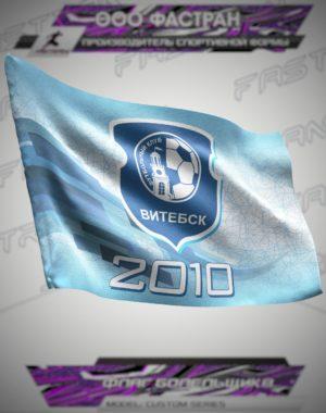 FLAG BOLELSHIKA FC VITEBSK 2010