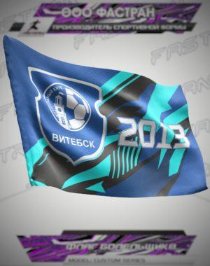 FLAG BOLELSHIKA FC VITEBSK 2013 2