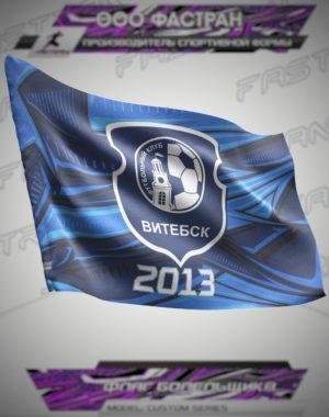 FLAG BOLELSHIKA FC VITEBSK 2013