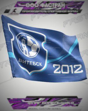 FLAG BOLELSHIKA FC VITRSBK 2012