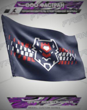 FLAG BOLELSHIKA HC BREST 1