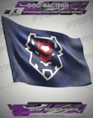 FLAG BOLELSHIKA HC BREST 3