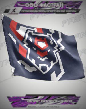 FLAG BOLELSHIKA HC BREST 4