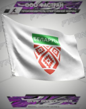 FLAG BOLELSHIKA HC FEDERACIYA HOCKEYA RB