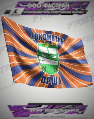 FLAG BOLELSHIKA HC LOCOMOTIV ORSHA