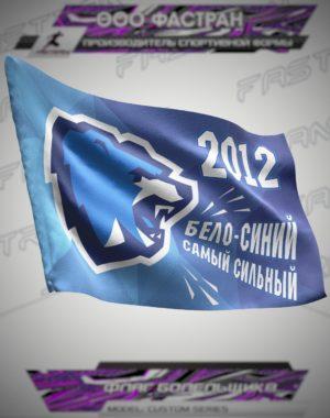 FLAG BOLELSHIKA HC VITEBSK 2012 2