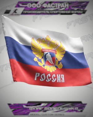 FLAG BOLELSHIKA RF