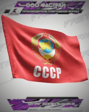 FLAG BOLELSHIKA SSSR