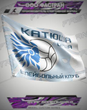 FLAG BOLELSHIKA VOLEBOL KATYUSHA