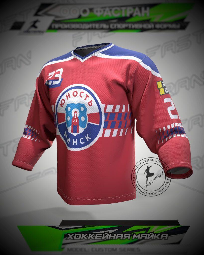 Хоккейный свитер с нанесением логотипа номера и фамилии
