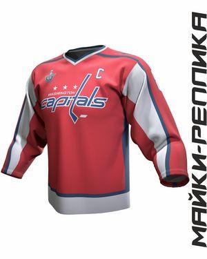 Хоккейные свитера REPLICA